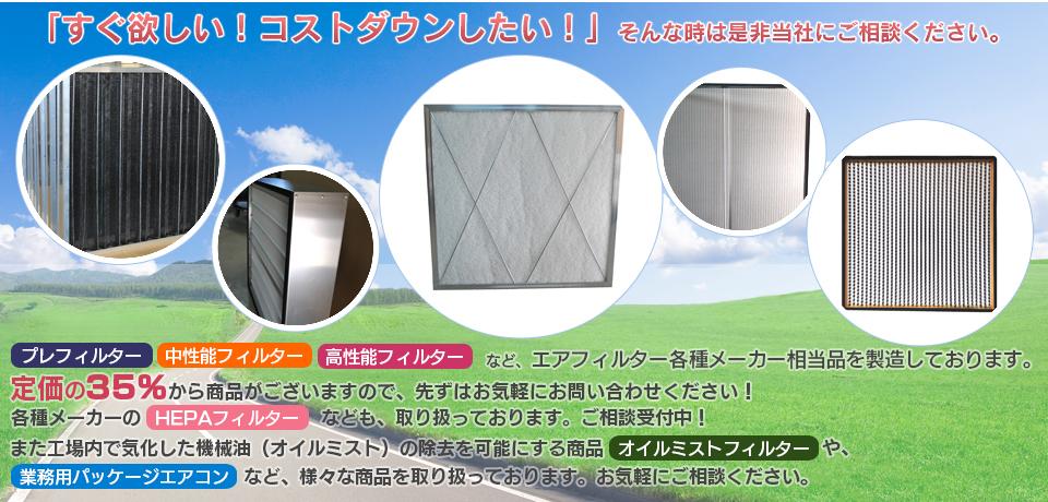 ダイソン 空気 清浄 機 フィルター 【楽天市場】ダイソン 扇風機 空気清浄機 フィルターの通販